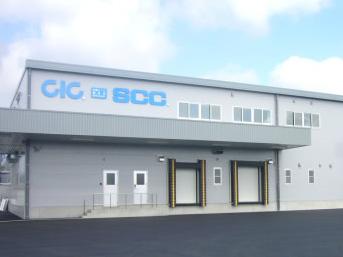 中部CIC研究所御津工場