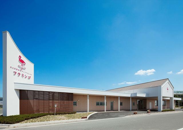 共立荻野病院デイケアセンターフラミンゴ