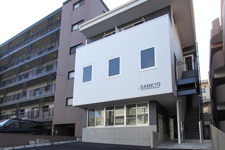 三協インタナショナル 名古屋営業所