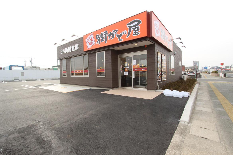 街かど屋安城東栄店