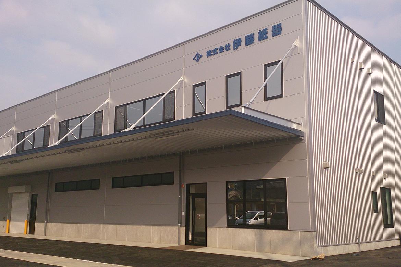 株式会社伊藤紙器 第二工場
