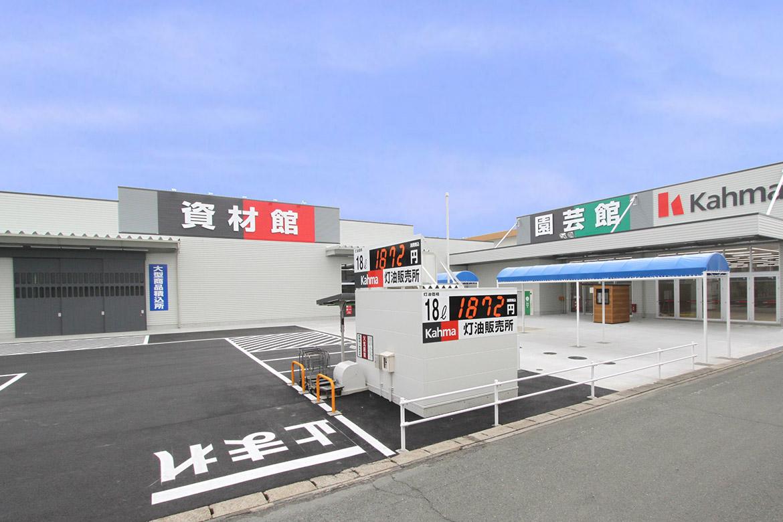 カーマホームセンター 豊川西店 資材館・園芸館