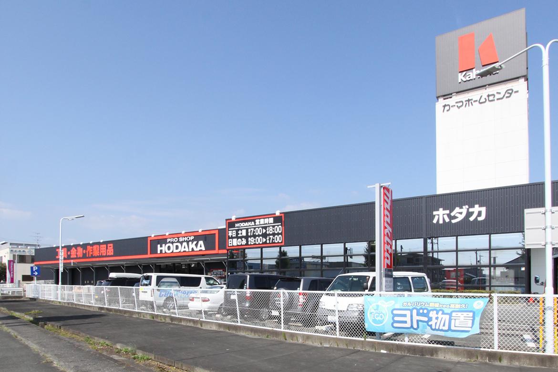 カーマホームセンター 浜松インター店