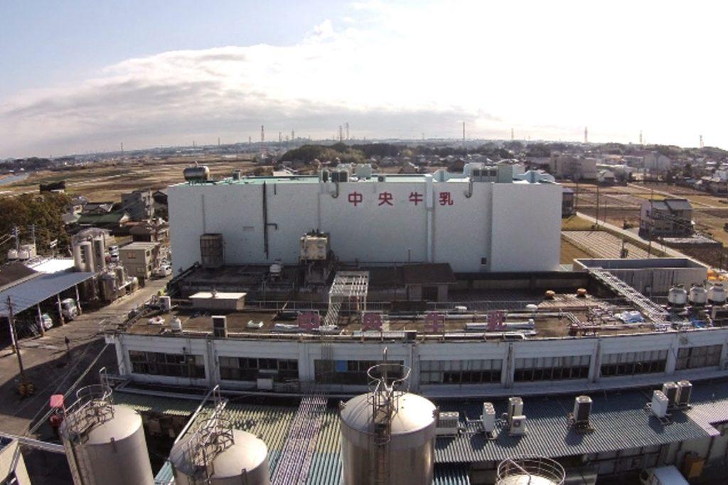 中央製乳株式会社 市乳工場