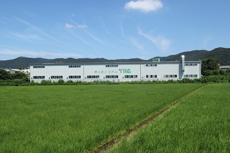株式会社ワイエムジー 第3工場