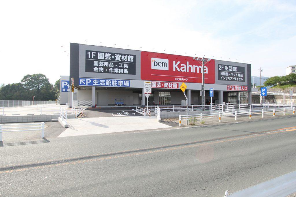 DCMカーマ 新城店