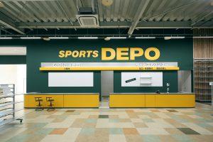 スポーツデポ 豊川店