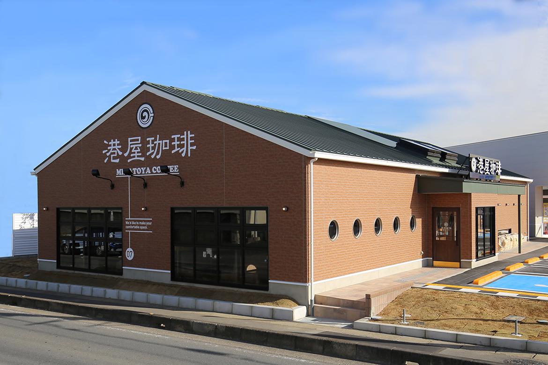 港屋珈琲 北上尾店