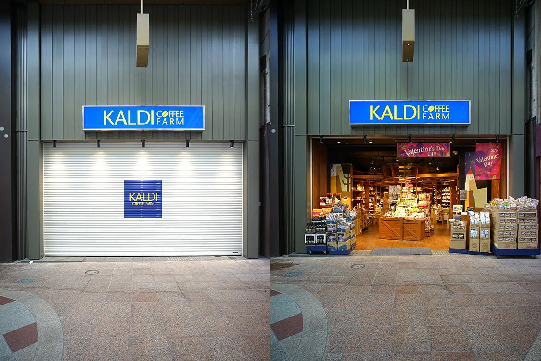 キャメル珈琲様 カルディコーヒーファーム三条河原町店