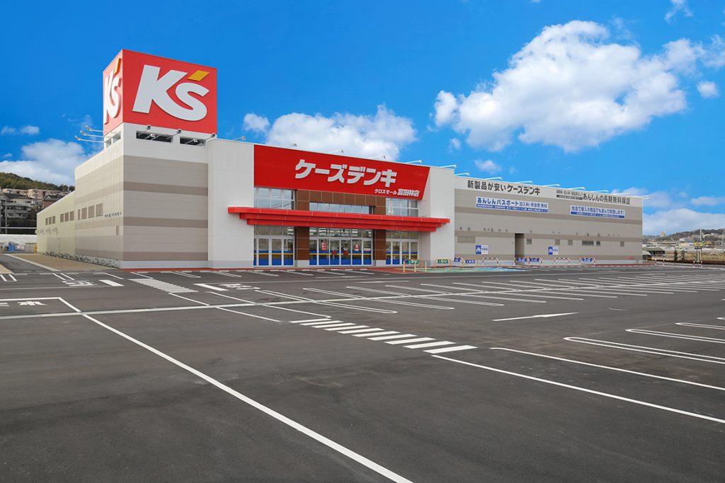 ケーズデンキ クロスモール富田林店