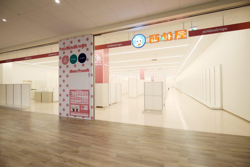 西松屋クロスモール豊田陣中店