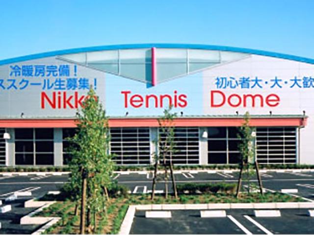 ニッケテニスドーム