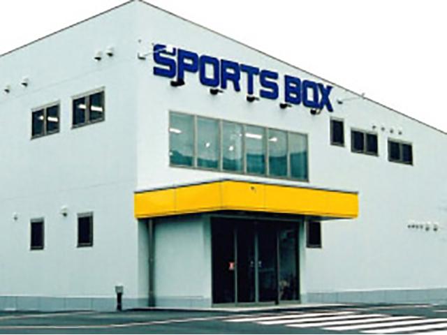 スポーツボックス新城