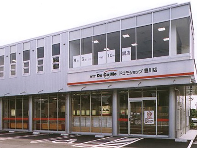 ドコモショップ豊川店