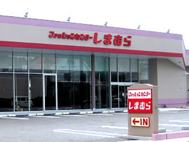 しまむら有東坂店