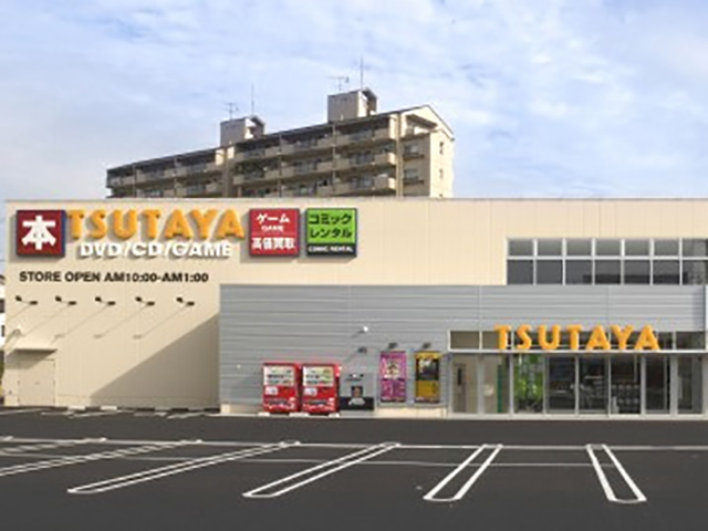TSUTAYA瀬戸店
