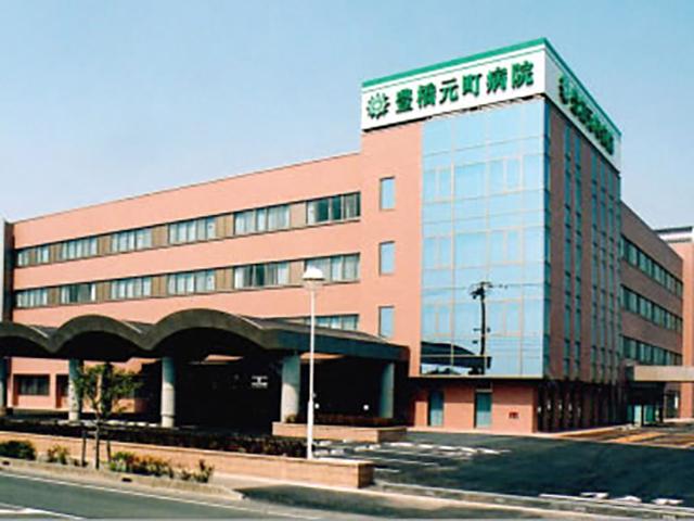 豊橋元町病院