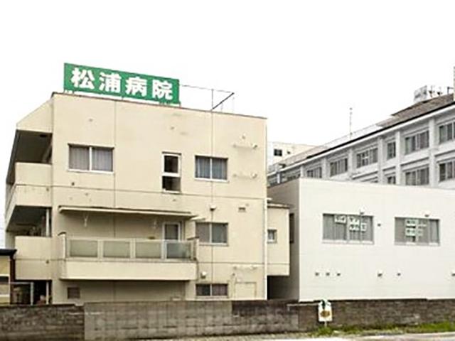 松浦病院vol.2