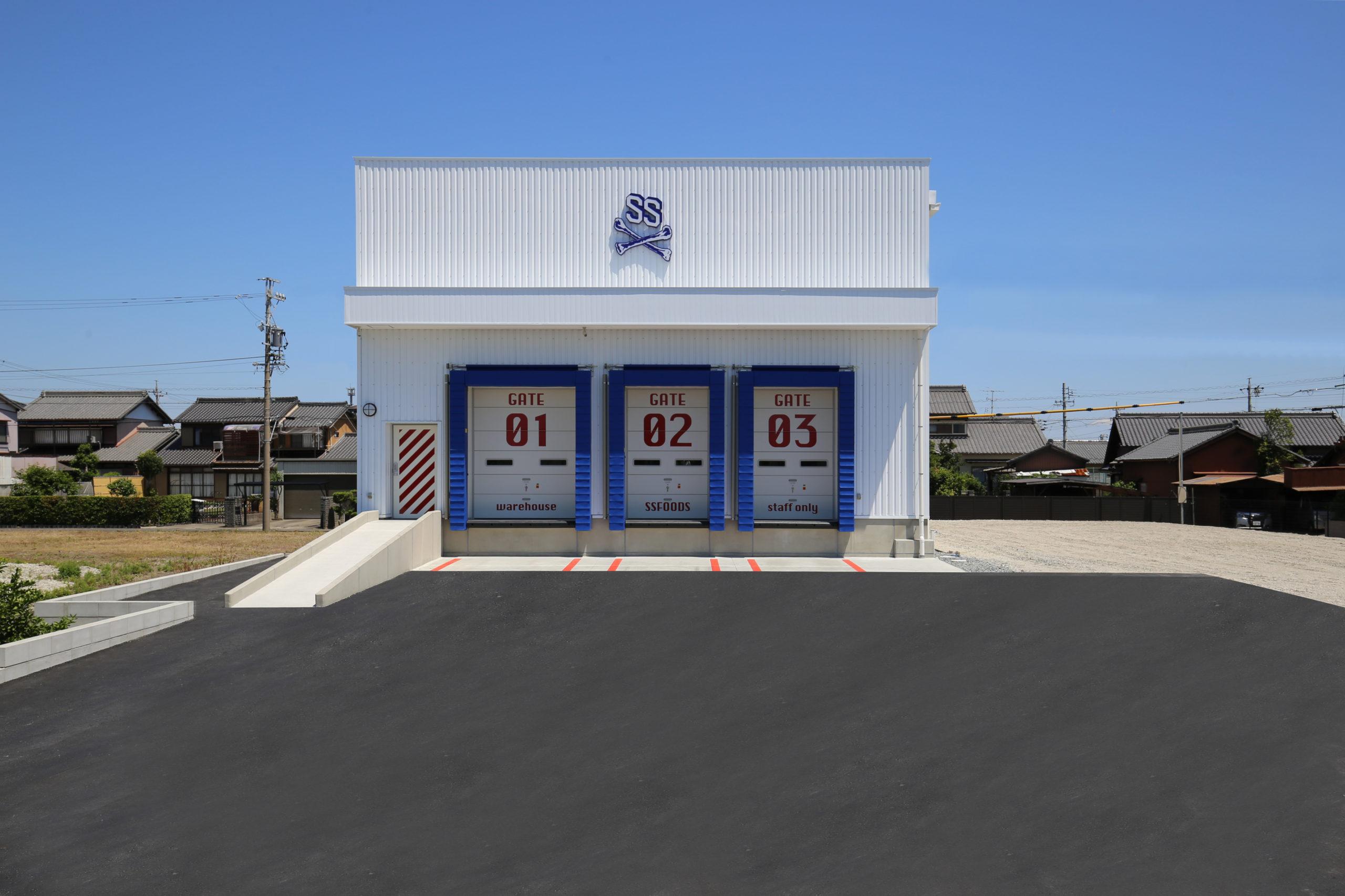 SSフーズ株式会社 あま倉庫