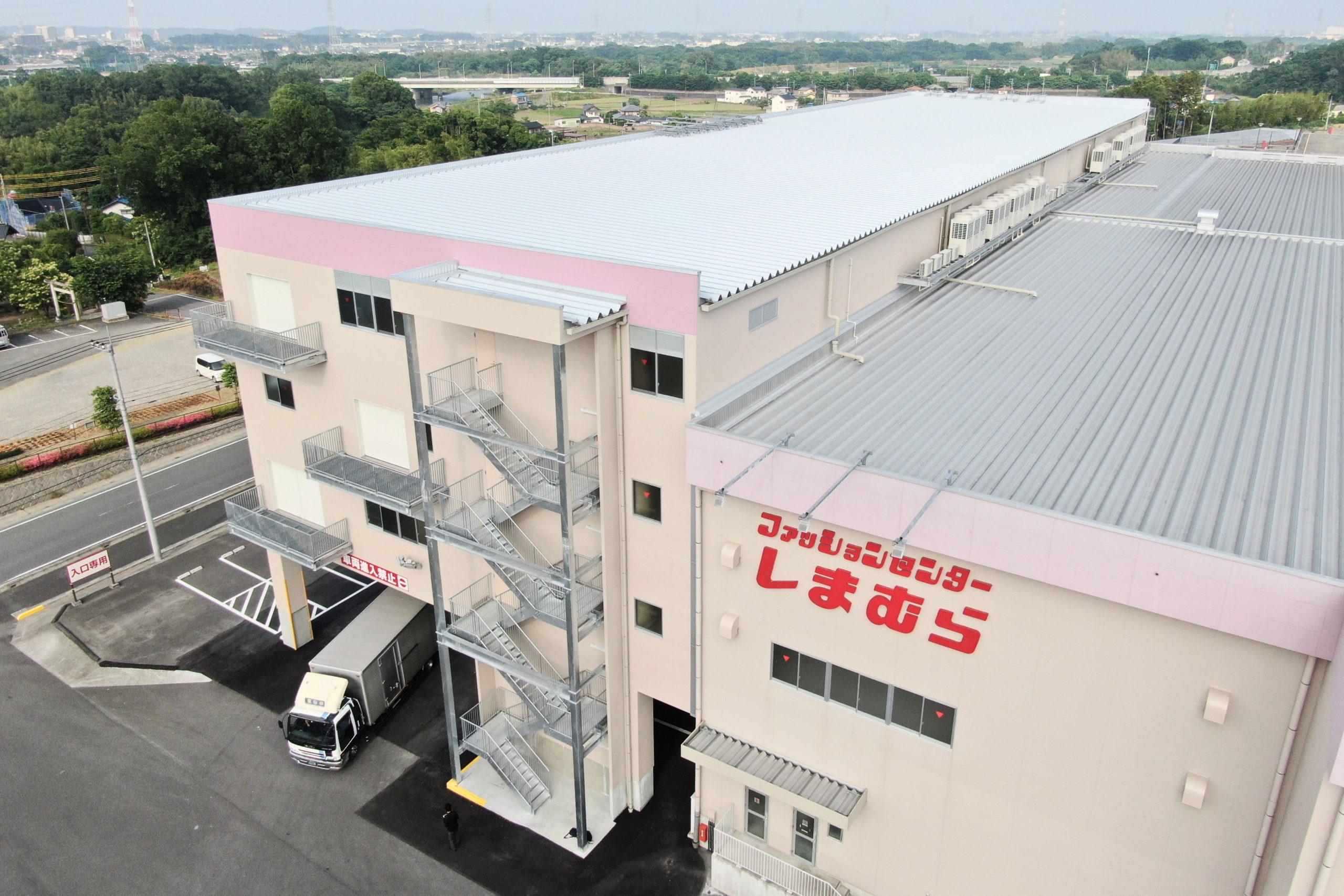 株式会社しまむら 東松山商品センター(増築)